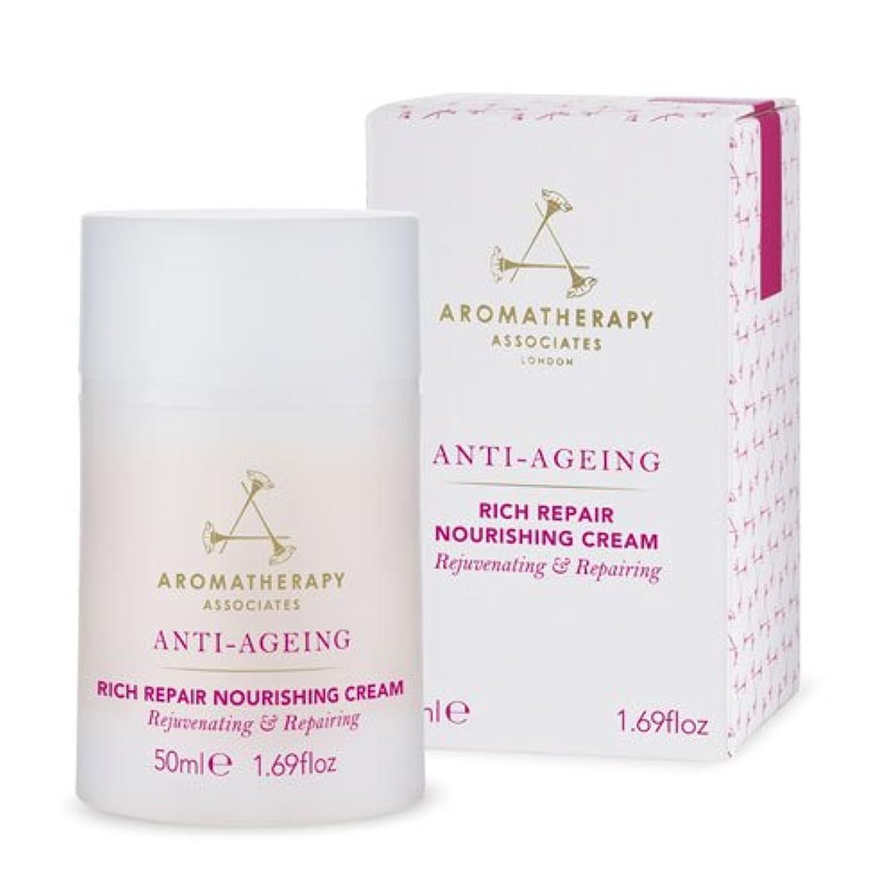 インターネット気分が良い粉砕するアロマセラピー アソシエイツ Anti-Ageing Rich Repair Nourshing Cream 50ml/1.69oz