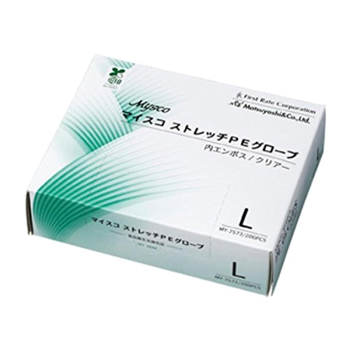 ガイド素朴な最小【ケース販売】マイスコ ストレッチPEグローブ L 200枚入×40箱