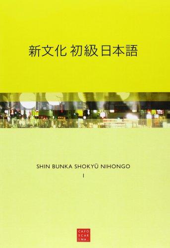 Shin bunka shokyu nihongo (2 voll.)