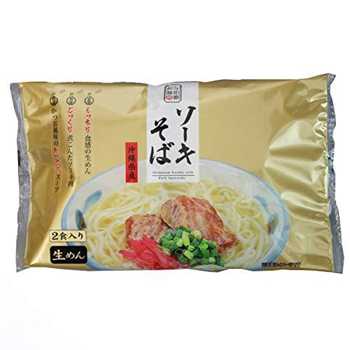 与那覇製麺 ソーキそば 生麺 2食