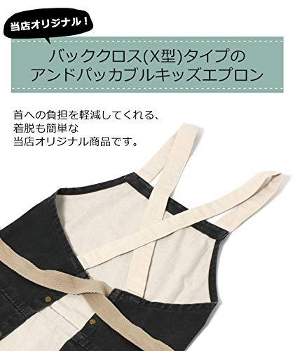 (アンドパッカブル)ANDPACKABLEエプロンバッククロス子供用男の子女の子三角巾パッカブルキッズ調理実習デリF