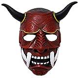 Japanese Samurai Mask Demon Prajna mask Devil Grimace Ghost of Tsushima Hannya Mask Halloween Costume (Red)