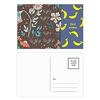 ブラウンの花の植物塗料 バナナのポストカードセットサンクスカード郵送側20個