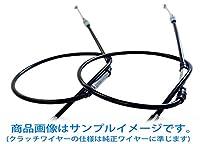 HK クラッチワイヤー [純正風 ブラック 黒 300mmロング YAMAHA ヤマハ SR400 (01-08年)用]