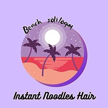 Beach Soliloquy