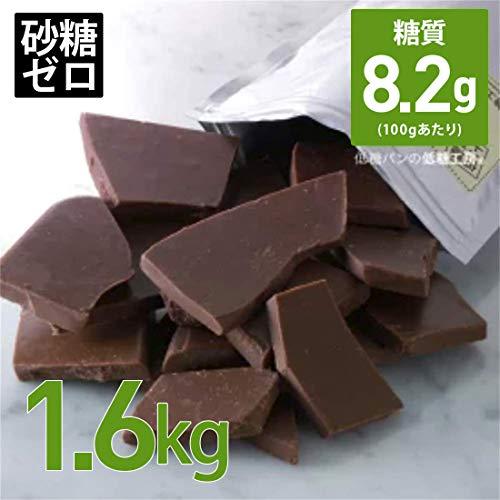 正栄 デリシィ 低糖 質 ミルク チョコレート