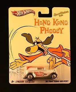 Hot Wheels '34 FORD SEDAN DELIVERY HONG KONG PHOOEY Hanna-Barbera Presents 2011 Nostalgia Series 1:64 Scale Die-Cast Vehicle