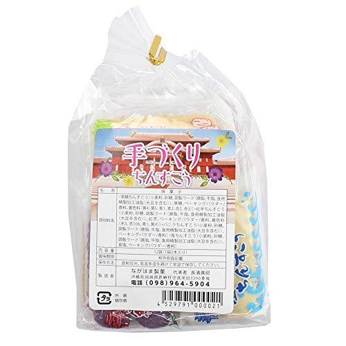 ちんすこう 袋詰め4点セット (2個×12袋入り) (塩入・バニラ・紅いも・黒糖) ×1袋 ながはま製菓 琉球銘菓 昔ながらの手作りちんすこう クッキーのようなサクサク食感 沖縄土産にも最適