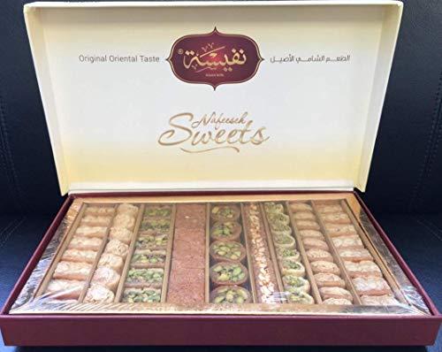 Baklava 750g, Sortiment von Baklava mit Pistazien und Cashewnüssen 68 Stück, Orientalisches Gebäck, Premium Qualität, 750g