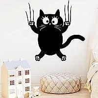 ロマンチックな猫自己接着剤ビニール壁紙部屋ナーサリルーム装飾ホームパーティー装飾壁紙43X43cm