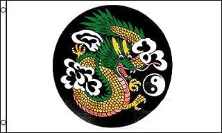 AZ FLAG Chinese Dragon Yin and Yang Flag 3' x 5' - Dragons of China Flags 90 x 150 cm - Banner 3x5 ft
