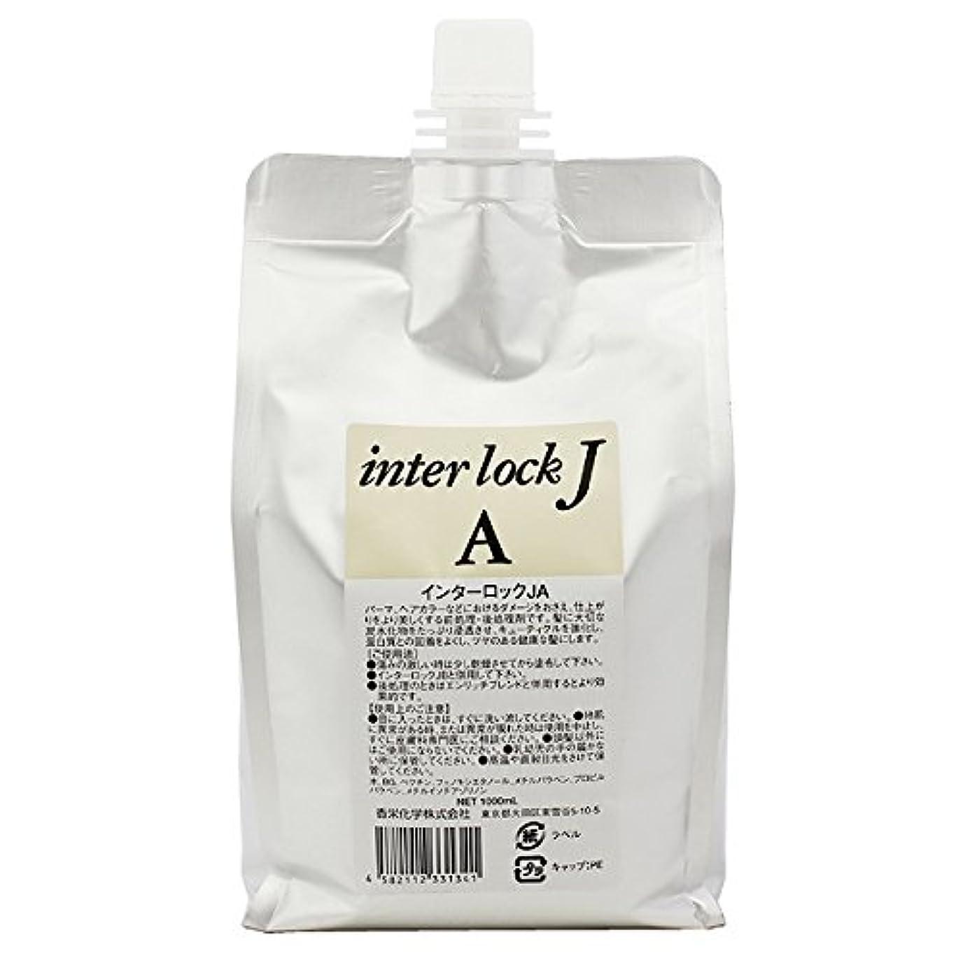 邪魔する猛烈なガジュマル【香栄化学】インターロック JA レフィル 1000ml