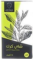 Garden Tea Karak Cahi Cardamom- 10 bags