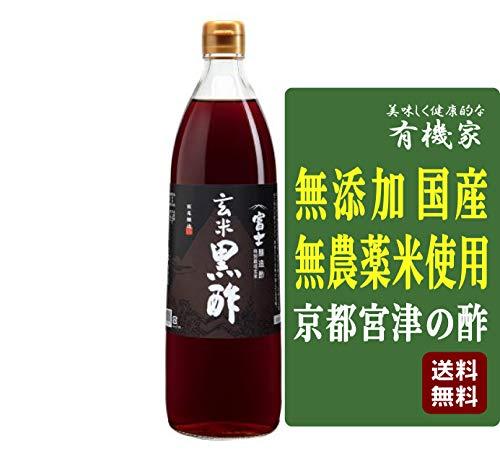 無添加 無農薬 玄米黒酢 900ml★送料無料 宅配便★ 原料は、京都・丹後の山里で農薬を使わずに栽培した玄米と良質の水のみ。天然のアミノ酸を豊富に含んでいます。また、体内でつくることのできない必須アミノ酸もバランスよく含んでいます。お料理はもちろん、牛乳