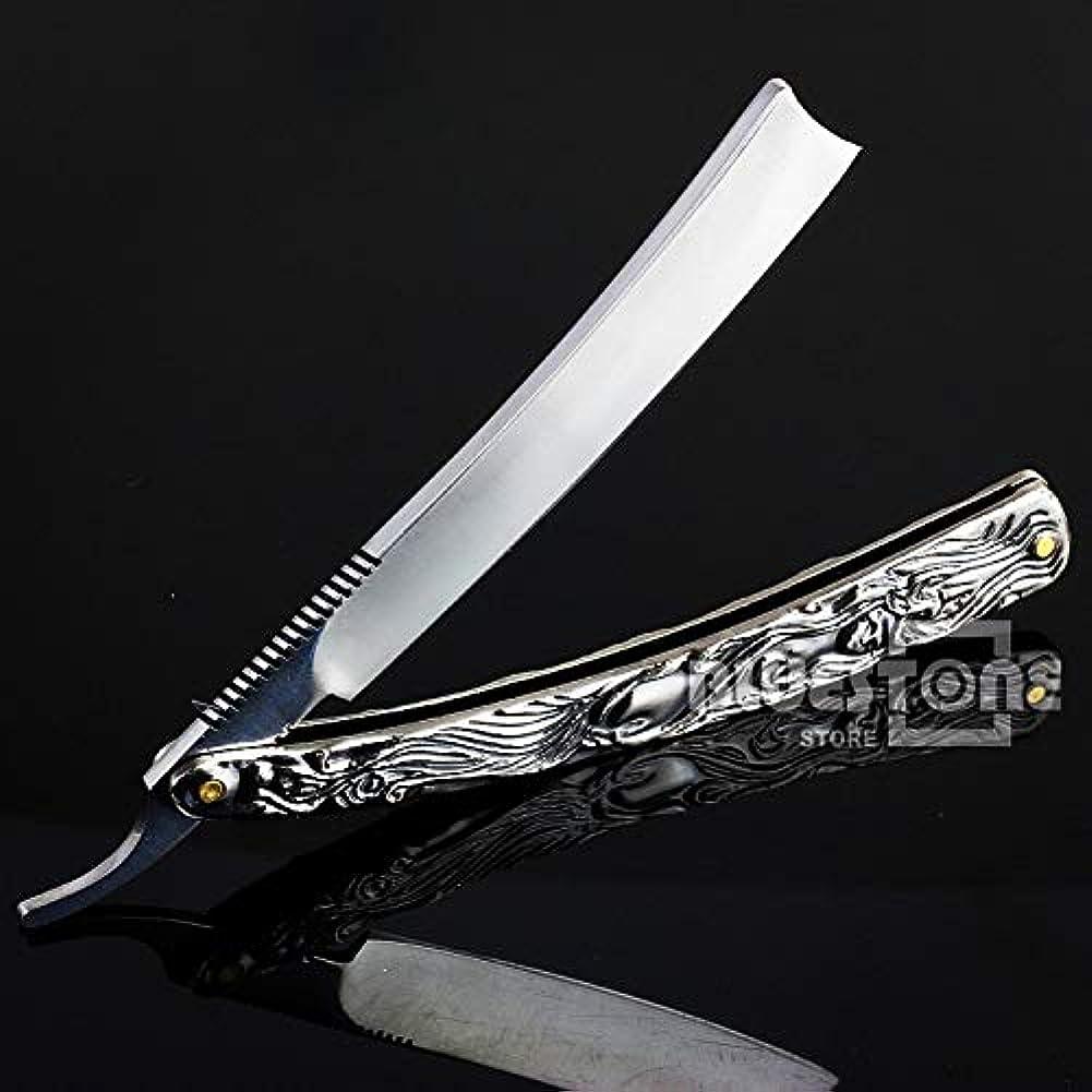 Zyary - 高品質ヴィンテージアルミストレートエッジステンレススチールシェイパー理容カミソリ折りたたみシェービングナイフ