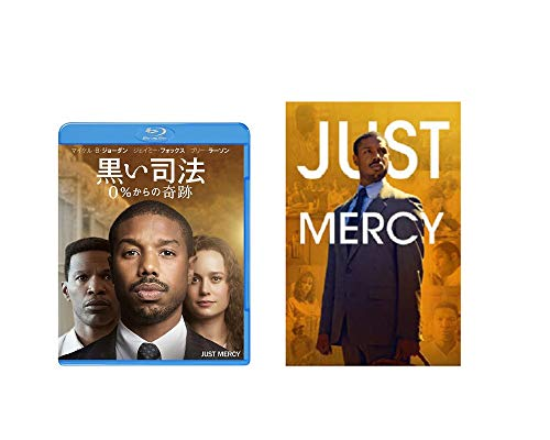 【Amazon.co.jp限定】黒い司法 0%からの奇跡 ブルーレイ&DVDセット (2枚組) (オリジナルプレスシート付) [Blu-ray]