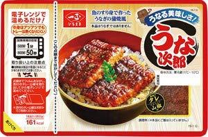 【冷蔵】一正蒲鉾 うなる美味しさ うな次郎 長持ちパック 2枚(たれ・山椒付)X6パック