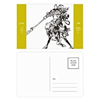 中国の傑作ロマンス 友人のポストカードセットサンクスカード郵送側20個