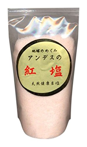 富山資源開 アンデスの紅塩 500g