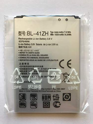 by JALLZ Replacement Battery for LG LS665 DIETINY L21G Power L22C Leon C40 Sunset L33L NET10 Straight Talk TRACFONE BL-41ZH 1900 MAH