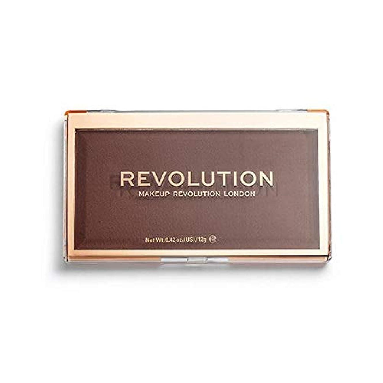 整理するで肯定的[Revolution ] 回転マットベース粉末P17 - Revolution Matte Base Powder P17 [並行輸入品]