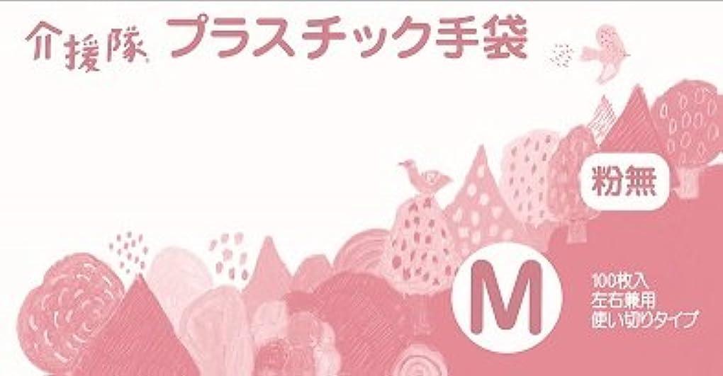 クラス限定世界介援隊 プラスチック手袋(粉無)M???? 100枚入り×20???