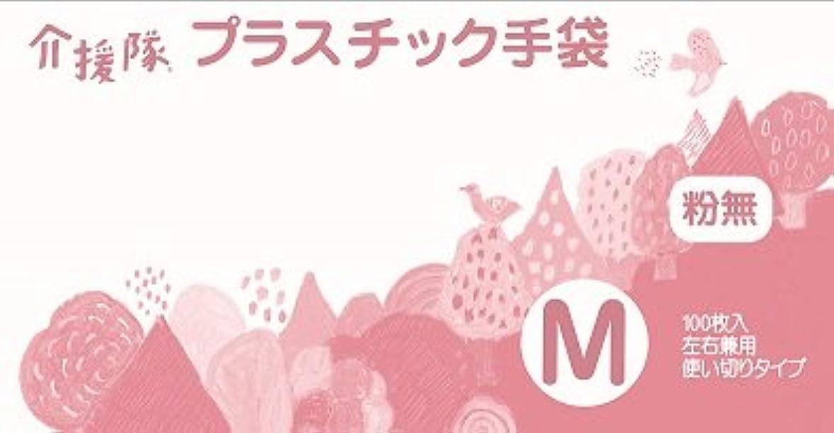 乙女モッキンバード賞賛介援隊 プラスチック手袋(粉無)M???? 100枚入り×20???