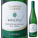 ピースポーター ミヒェルスベルク リースリング カビネット 白 750ml 1本 【ドイツワイン】