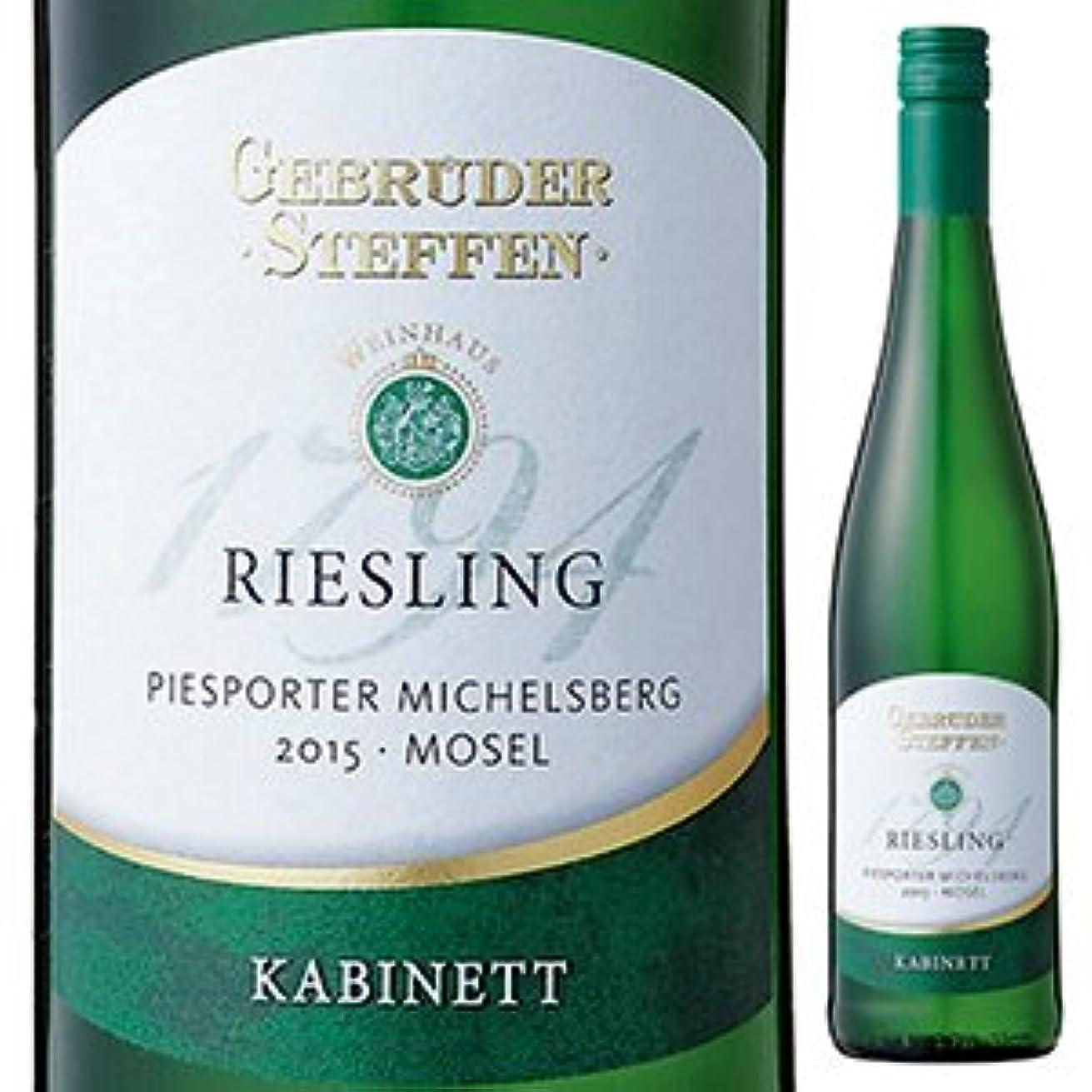 することになっているデザート要求ピースポーター ミヒェルスベルク リースリング カビネット 白 750ml 1本 【ドイツワイン】
