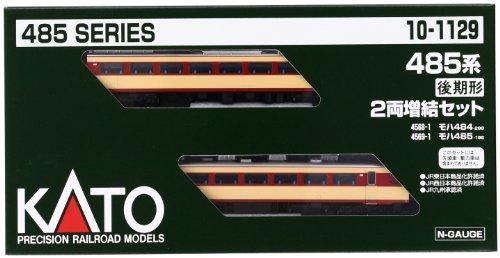 KATO Nゲージ 485系 後期形 増結 2両セット 10-1129 鉄道模型 電車