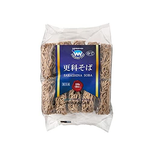 【冷凍】 業務用 更科そば 1kg (100g×10食) 冷凍 更科 ゆで 蕎麦 TW印
