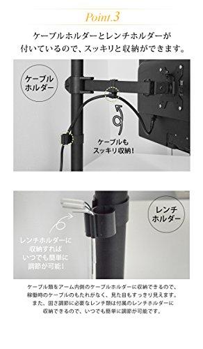 エース・オブ・パーツモニターアームディスプレイアーム13-27インチ対応水平2関節タイプ縦画面にも対応クランプ式グロメット式ブラックMDM-001AB