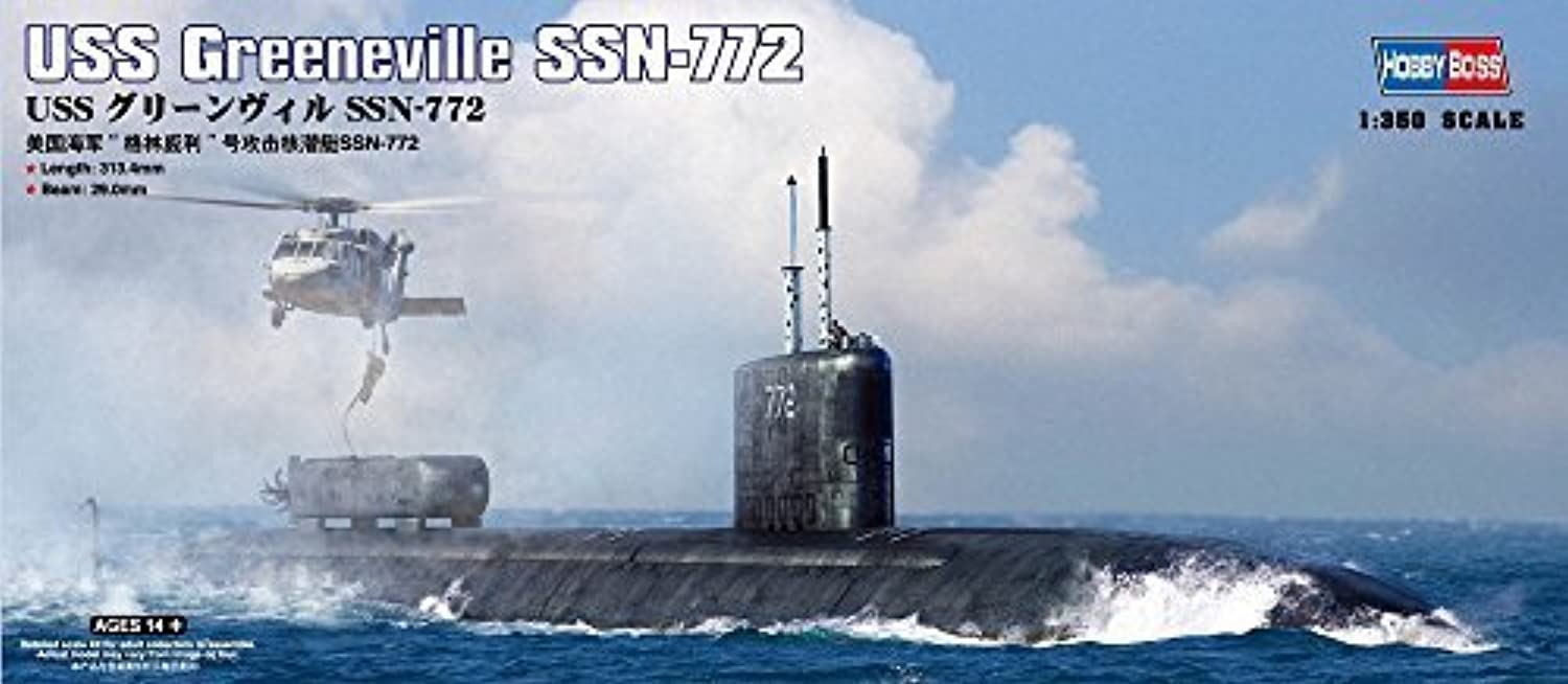 Hobbyboss 1 350 Scale  USS verdeeville SSN-772  Assembly Kit by Hobbyboss