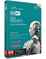 ESET File Security for Linux / Windows Server 更新用 サーバー/クラウド/仮想環境対応
