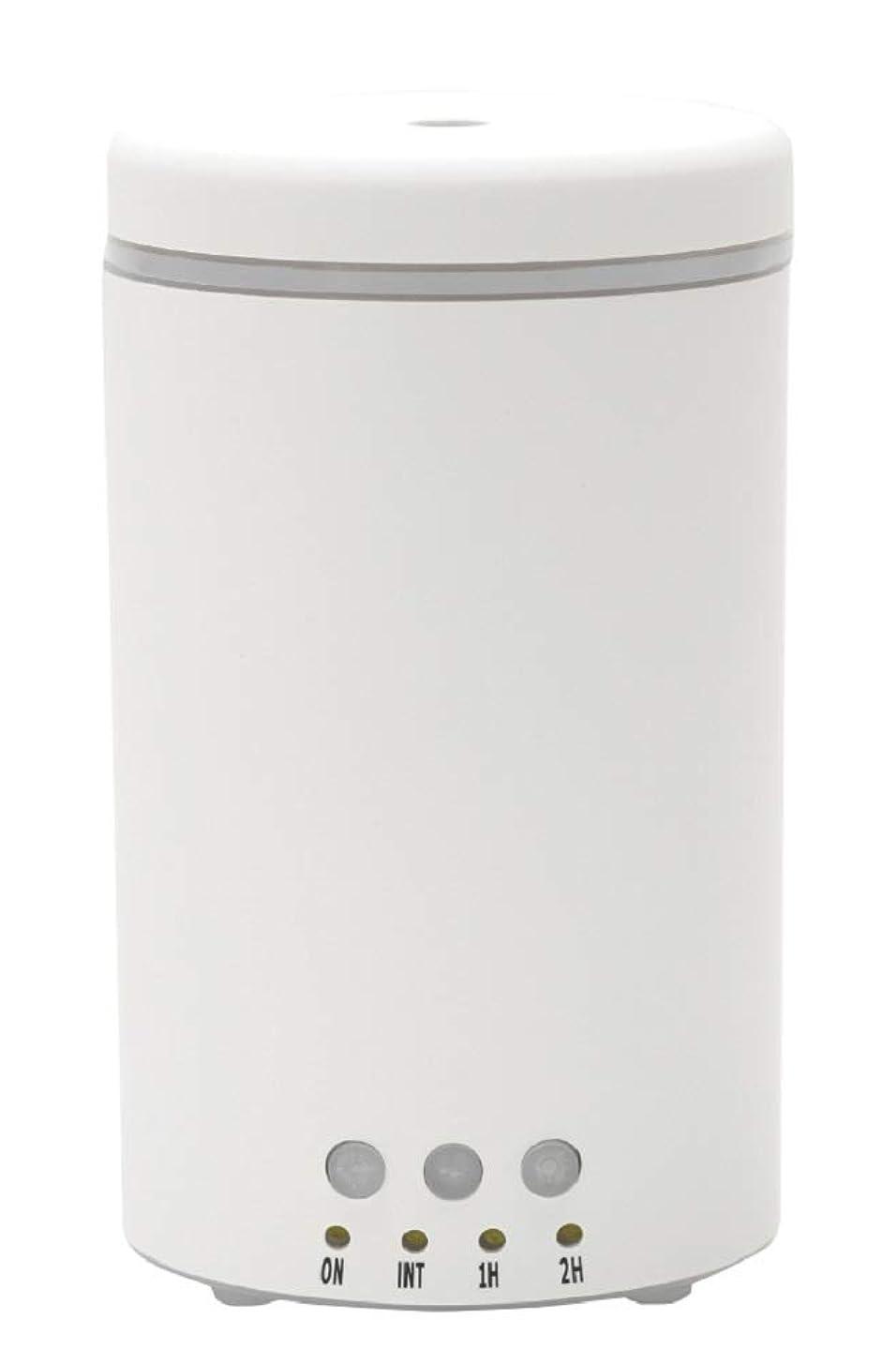 市民大きい封建ノルコーポレーション アロマディフューザー 超音波式 150ml ホワイト OP-AMD-1-3