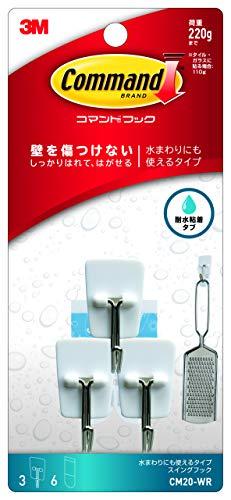 3M 耐水 はがせる 粘着 フック スイングタイプ 荷重220gまで 3個 コマンド CM20-WR