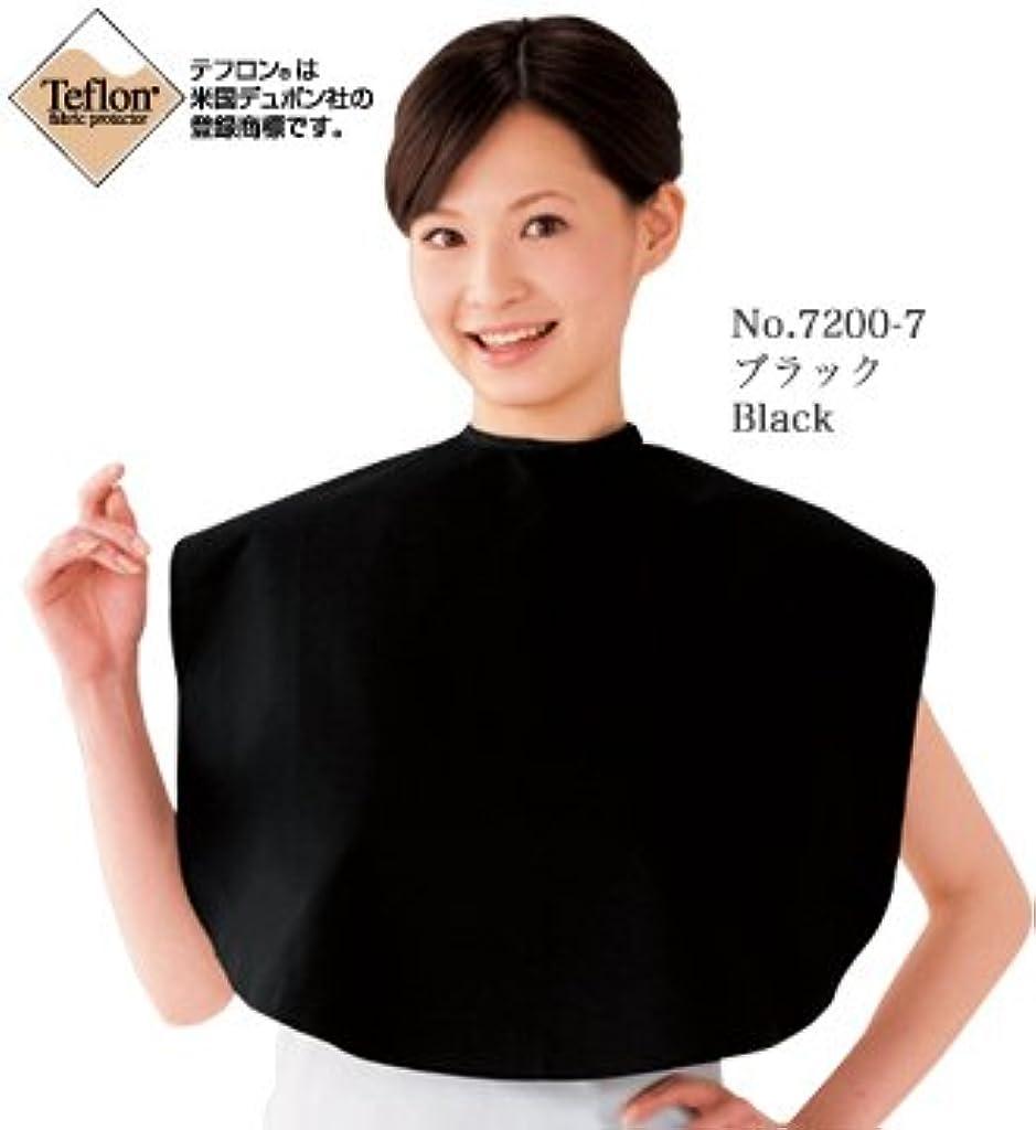 広告主瞳クロニクルワコウ No.7200 メイクアップケープ (ミニサイズ) 超撥水タイプ WAKO (ブラック)7200-7