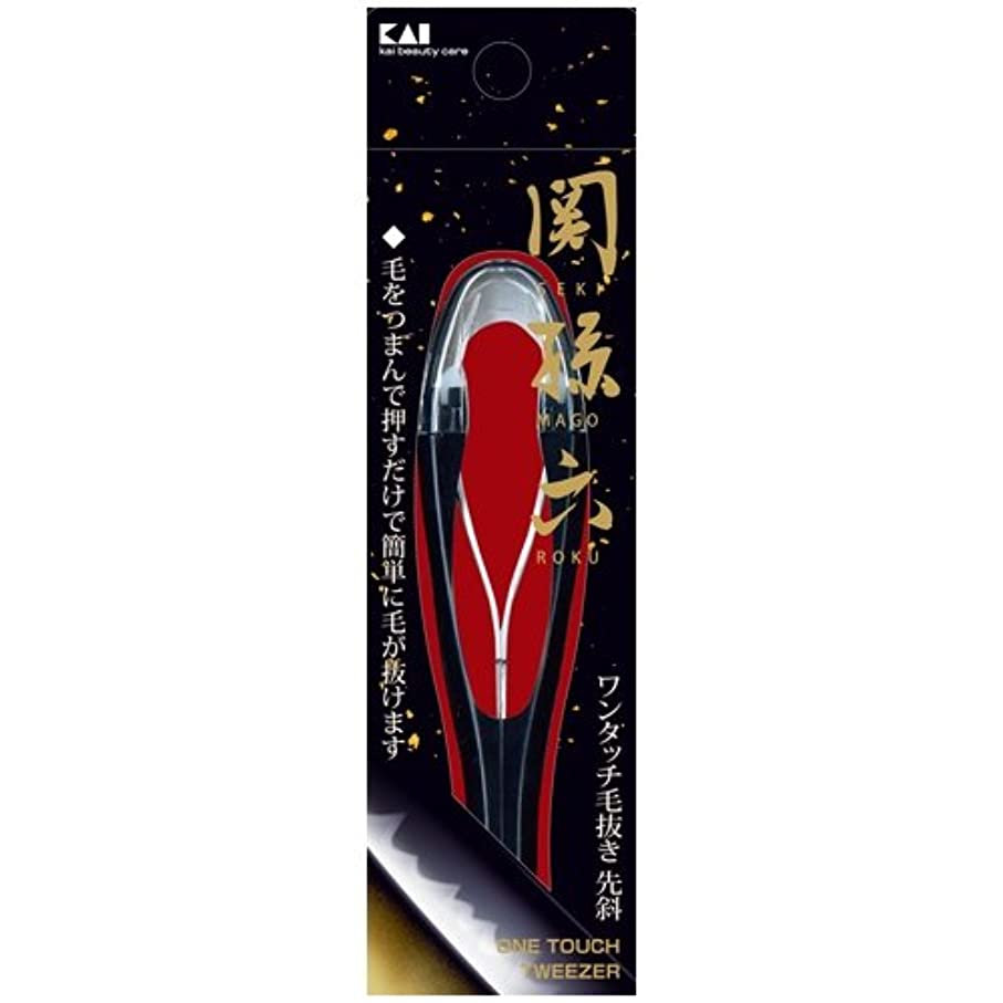 シュガー減衰代表団関孫六 ワンタッチ毛抜き(先斜) HC3509