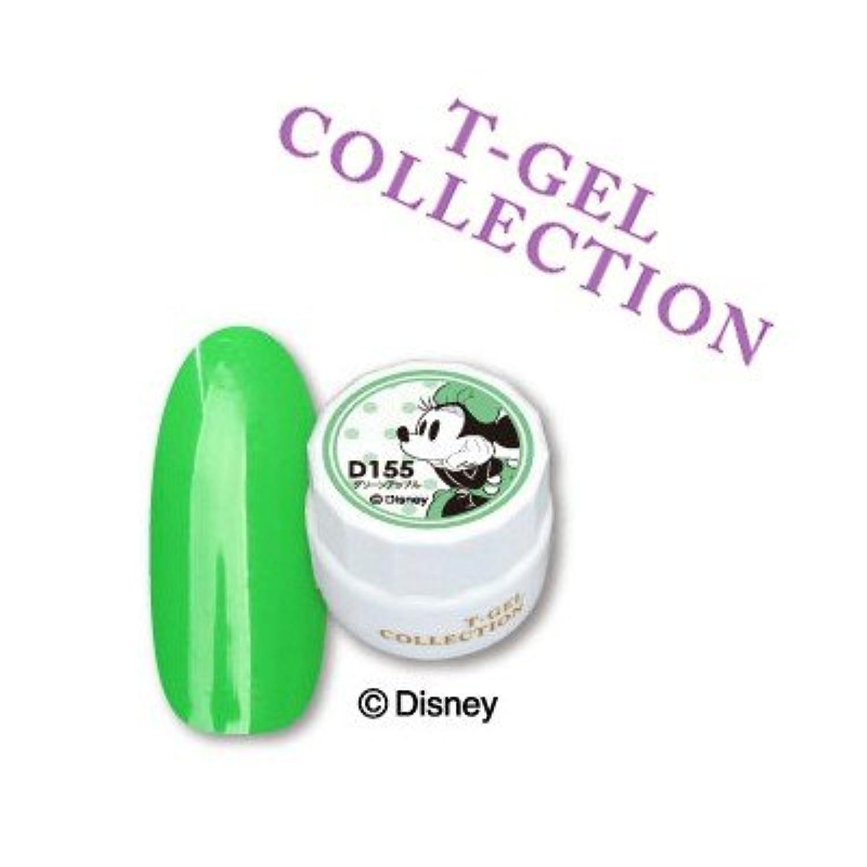 T-GEL COLLECTION カラージェル D155 グリーンアップル 4ml