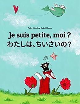 Livre Francais Enfant