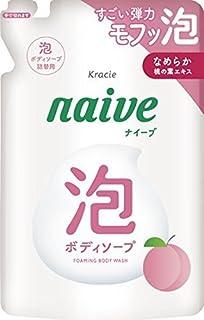 【クラシエホームプロダクツ】ナイーブ 泡で出てくるボディソープ 桃のはエキス配合 フルーティフローラルの香り 詰替用 450ml ×3個セット