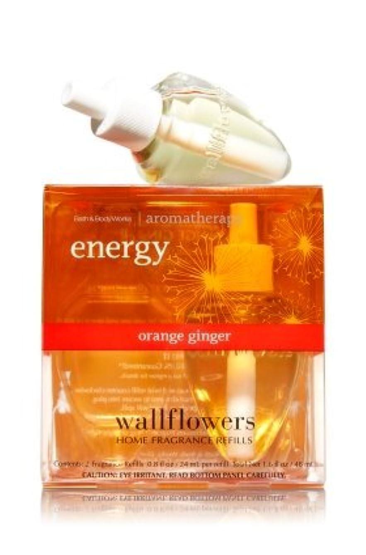 遠足果てしないトーン【Bath&Body Works/バス&ボディワークス】 ルームフレグランス 詰替えリフィル(2個入り) エナジー オレンジジンジャー Wallflowers Home Fragrance 2-Pack Refills Energy Orange Ginger [並行輸入品]