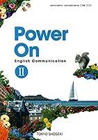 Power On English Communication Ⅱ 文部科学省検定済教科書 [2東書/コⅡ327]