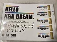 嵐 HELLO NEW DREAM レターセット
