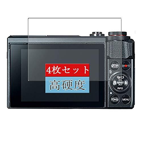 4枚 Sukix フィルム 、 キヤノン Canon PowerShot G7 X Mark II / G7X Mark 2 向けの 液晶保護フィルム 保護フィルム シート シール(非 ガラスフィルム 強化ガラス ガラス ) 修繕版