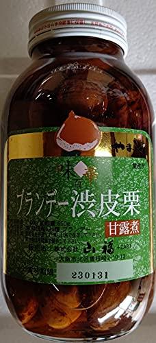 渋皮栗 ブランデー 甘露煮 1100g ( 固形650g ) こだわり 栗甘露煮 業務用 韓国産
