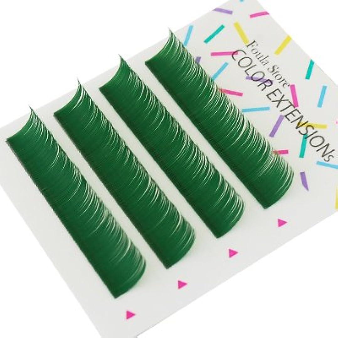 入手します作成するマニアック【Foula】カラーエクステ 4列シート グリーン Dカール 0.10mm×10mm