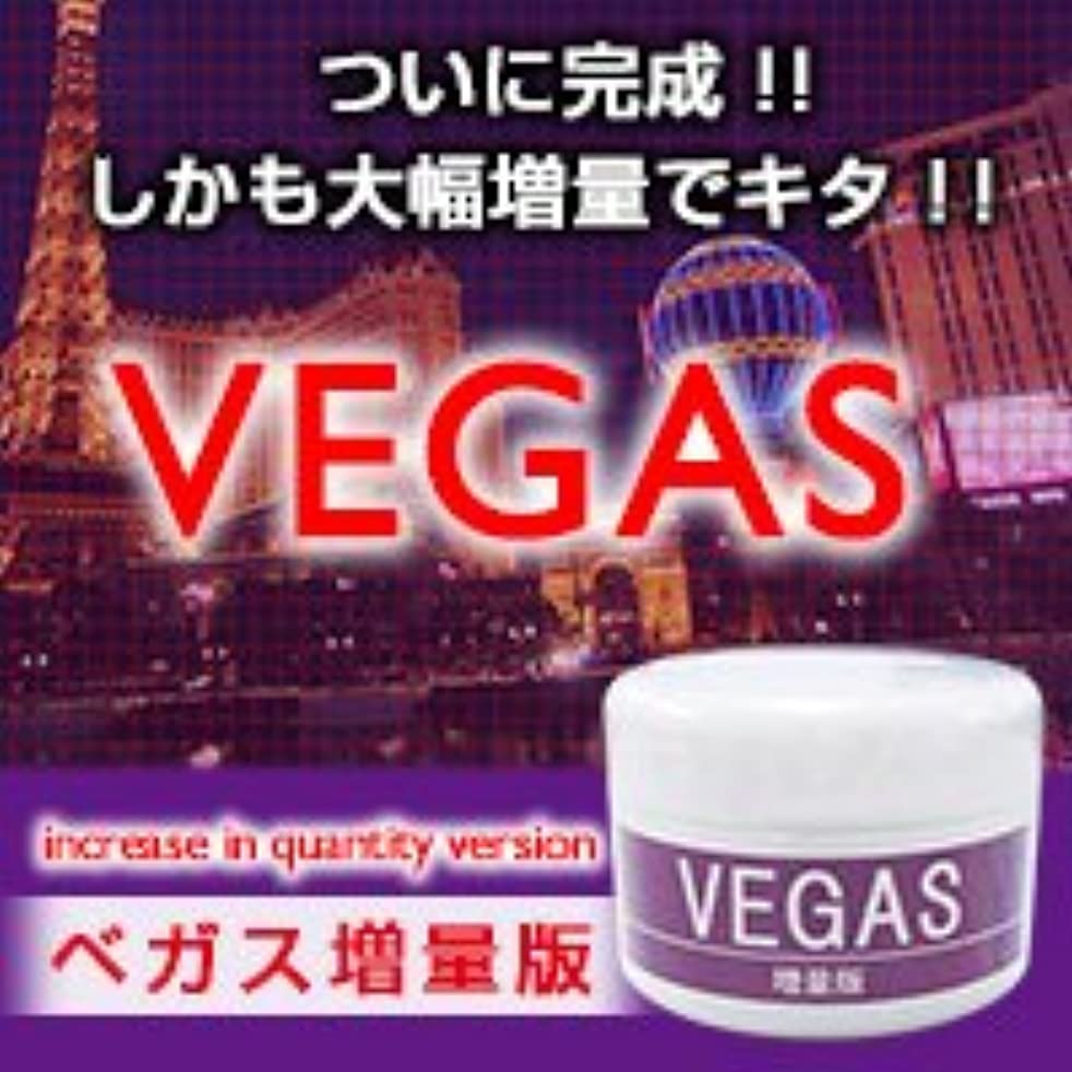 カロリーミトン心理的VEGAS 増量版(ベガス ゾウリョウバン)/【CC】