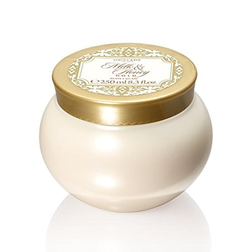視力雇った芸術Milk and Honey Gold Body Cream by Oriflame