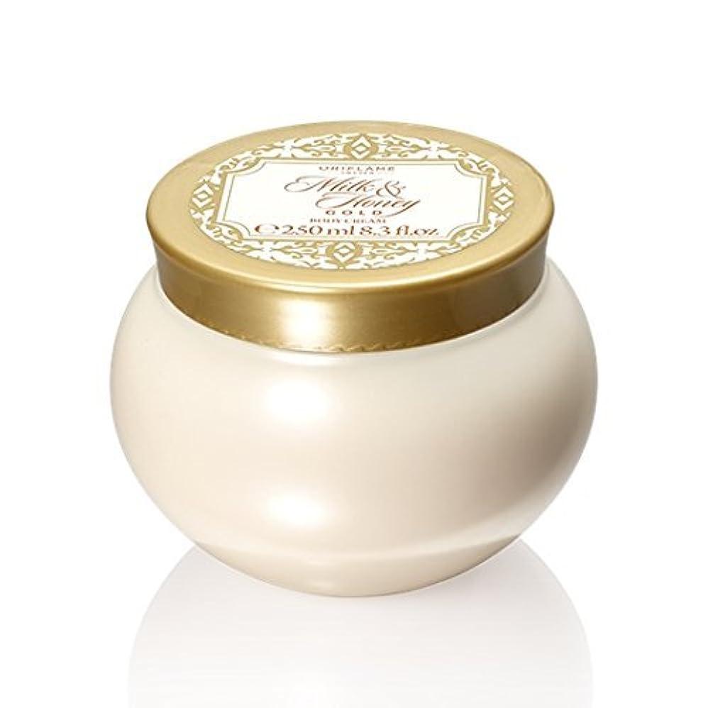 アベニュー口径行方不明Milk and Honey Gold Body Cream by Oriflame
